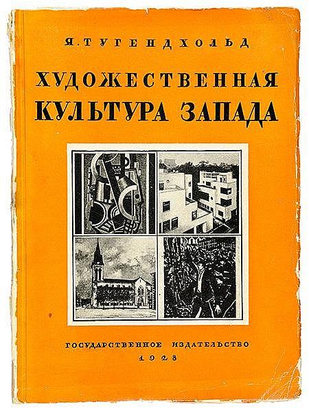 Russische Avantgarde - - Tugendchold, Jakow A. Chudoshestwennaja kultura Sa