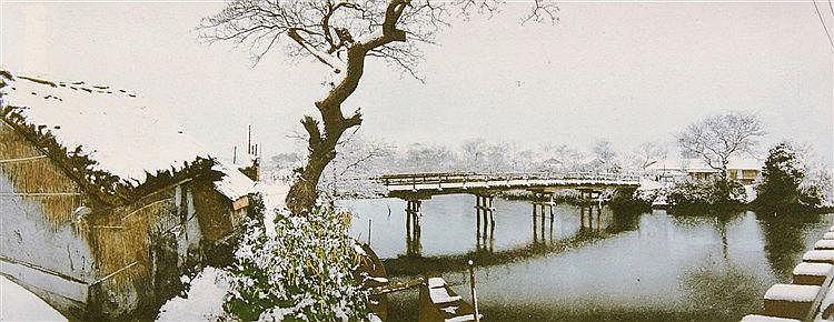 Japan - - Tamamuro, Kozaburu. Characteristic Japan. Album mit 24 farbigen L