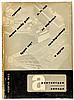 Architektur - - Arkin, Dawid E. Architektura sovremennogo zapada. (Die zeit