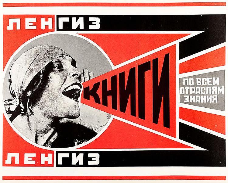 Russische Avantgarde - - Plakate der Russischen Revolution 1917-1929. Mit 4