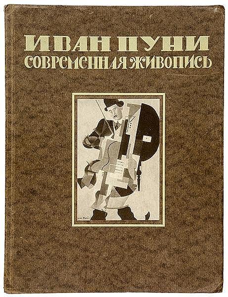 Russische Avantgarde - - Puni, Iwan A. Sowremennaja shiwopis. (Zeitgenössis