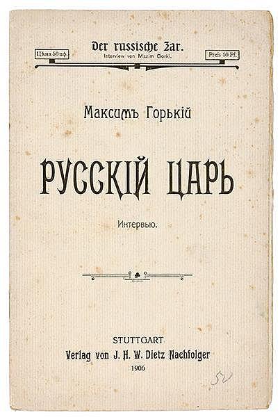 Gorki, Maxim. Der russische Zar: Interview von Maxim Gorki. Russkij car'. I