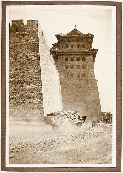China - - Mennie, Donald. The Pageant of Peking. Comprising sixty-six Vandy