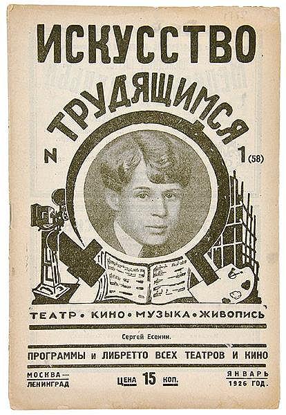 Russische Avantgarde - - Iskusstvo Trudjashhimsja, Nr. 1 (58). Teatr, Kino,