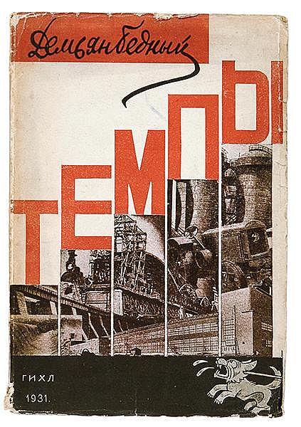 Russische Avantgarde - - Bedny, Demyan. Tempi (Tempo). Mit 20 (10 ganzseiti