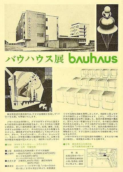 Bauhaus - - Werbeblatt zur 50jährigen Bauhaus-Jubiläumsausstellung im Natio