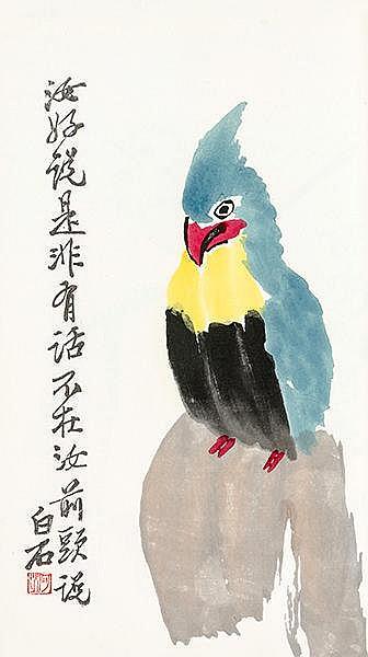 Chinesische Farbholzschnitte - - Tschi Pai-Schi (Qi Baishi). Yong Baocai xi