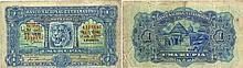 Paper Money - Portuguese India 1 Rupia 1924