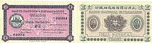 Paper Money - Timor 1 Pataca 1945