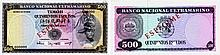 Paper Money - Timor 500$00 1963 ESPÉCIME