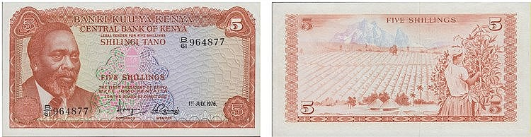 Paper Money - Kenya 5 Shillings 1976