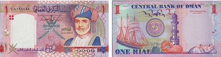Paper Money - Oman Rial 1426H/2005G