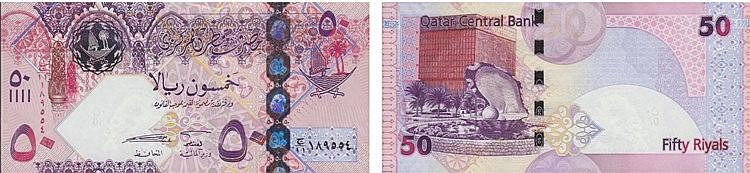 Paper Money - Qatar 50 Riyals ND (2008)