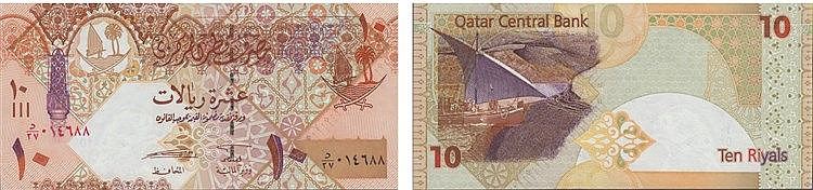 Paper Money - Qatar 10 Riyals ND (2008)