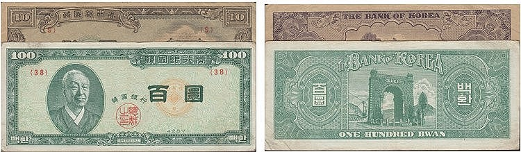 Paper Money - 2 expl. South Korea 10, 100 Hwan 4286(1953) - 4287(1954)