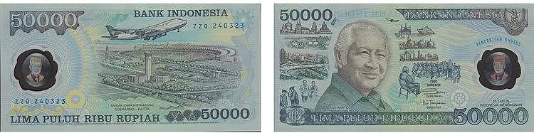 Paper Money - Indonesia 50 000 Rupiah 1993