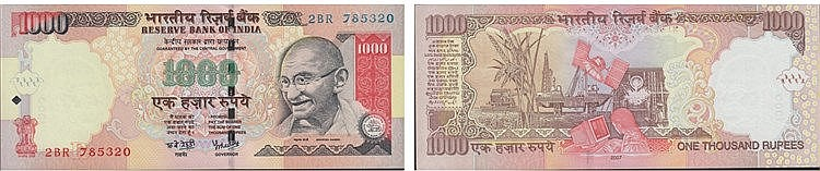 Paper Money - Índia 1000 Rupias ND (2000)