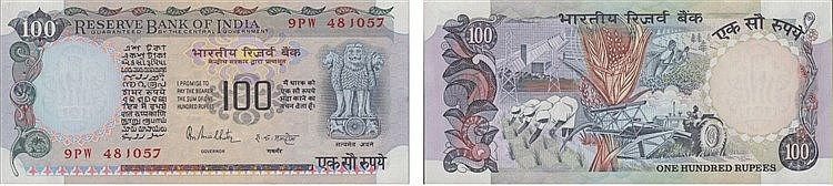 Paper Money - India 100 Rupees ND