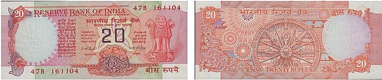 Paper Money - India 20 Rupees ND