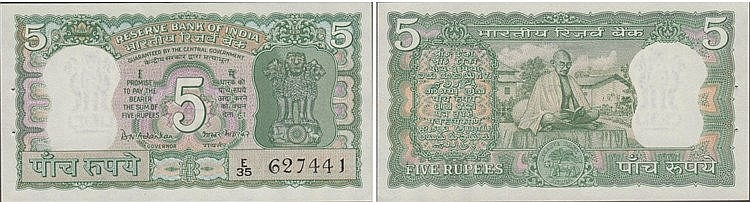 Paper Money - India 5 Rupees ND (1969-70)