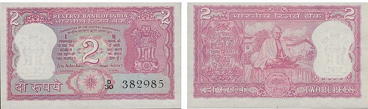 Paper Money - India 2 Rupees ND (1969-70)
