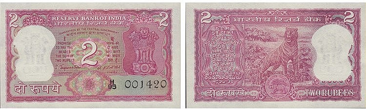 Paper Money - India 2 Rupees ND