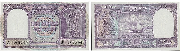 Paper Money - India 10 Rupees ND