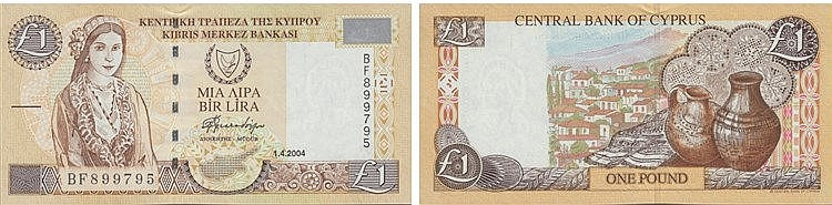 Paper Money - Cyprus Pound 2004