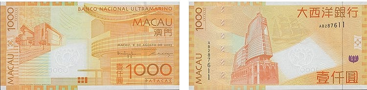 Paper Money - Macau 1000 Patacas 2005