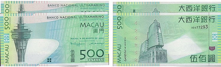 Paper Money - Macau 2 Expl. 500 Patacas 2005