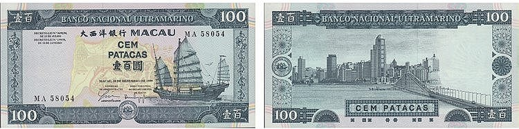 Paper Money - Macau 100 Patacas 1999
