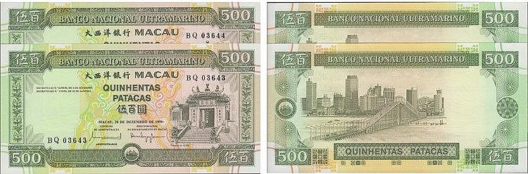 Paper Money - 2 expl. Macau 500 Patacas 1999