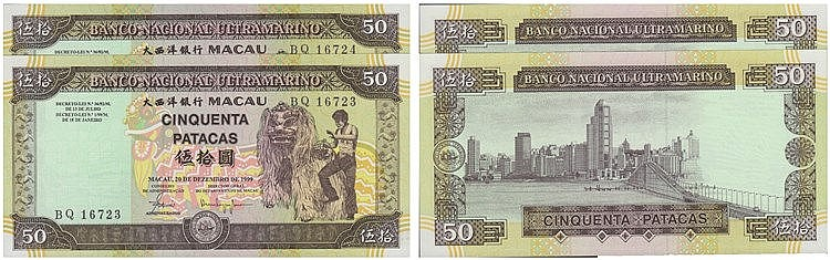 Paper Money - Macau 2 expl. 50 Patacas 1999