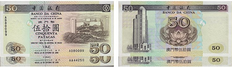 Paper Money - Macau 2 expl. 50 Patacas 1995