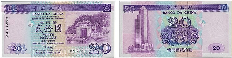 Paper Money - Macau 20 Patacas 1996
