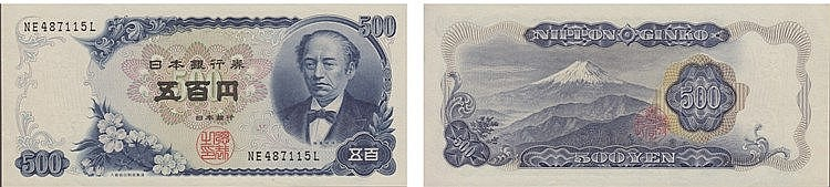 Paper Money - Japan 500 Yen ND(1969)