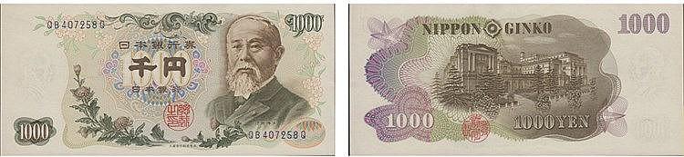 Paper Money - Japan 1000 Yen ND(1963)