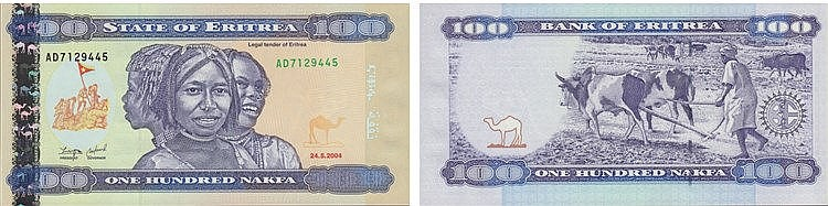 Paper Money - Eritrea 100 Nafka 2004