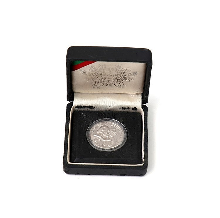 Portugal - Medal - 75 Anos da República 1985