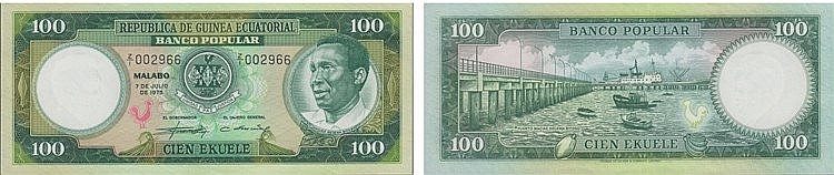 Paper Money - Guinea 100 Ekuele 1975