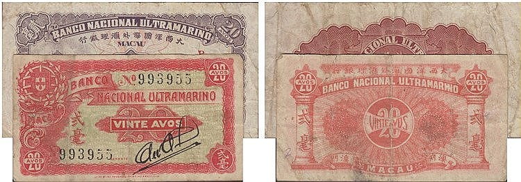 Paper Money - Macau 2 expl. 20 Avos ND(1944)-1946