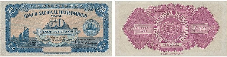 Paper money - Macau 50 Avos 1946