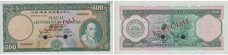 Paper Money - Macau 500 Patacas 1963, ESPÉCIME