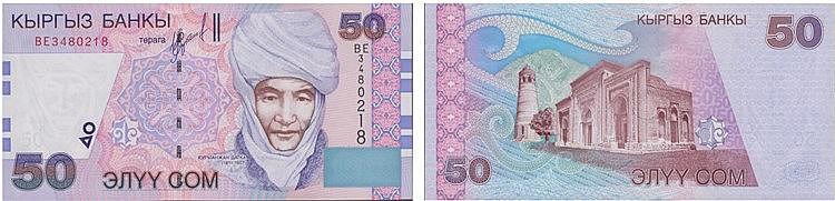 Paper Money - Kyrgyzstan 50 Som 2002
