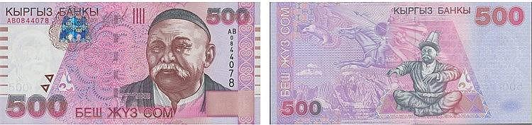 Paper Money - Kyrgyzstan 500 Som 2000