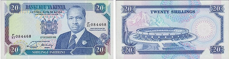Paper Money - Kenya 20 Shillings 1988