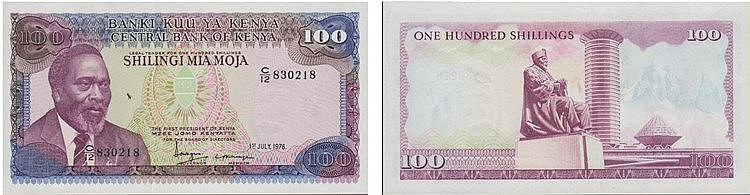 Paper Money - Kenya 100 Shillings 1978