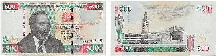 Paper Money - Kenya 500 Shillings 2009