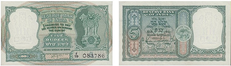 Paper Money - India 5 Rupees ND