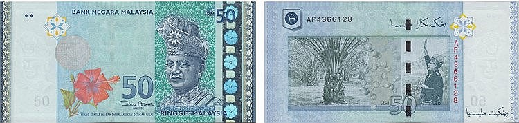 Paper Money - Malaysia 50 Ringgit ND (2009)